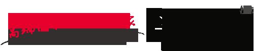 南京华清远见分中心是Android培训、嵌入式培训知名品牌