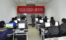 南京HTML5培训中心学习环境