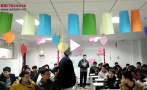 南京华清JAVA培训中心一起闹元宵